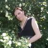 Алёна, 29, г.Ставрополь