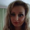 Anna, 31, г.Лабинск