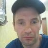 Геннадий Абдулвахитов, 38, г.Северск