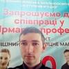Андрій, 34, г.Новомиргород
