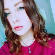 Альбина, 19, г.Курган