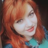 Карина, 29 лет, Телец, Москва