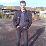 Сергей Березовский 43 года (Близнецы) Большерецк