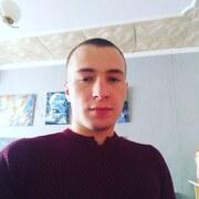 Дмитрий, 30, г.Лучегорск