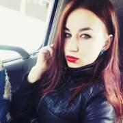 Полина 29 Иркутск
