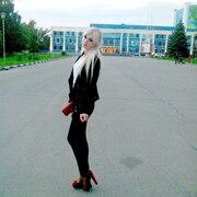 Светлана, 26, г.Донской