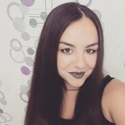 Екатерина, 27, г.Сергиев Посад
