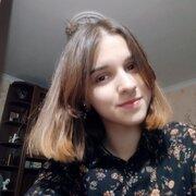 Настя, 21, г.Чернигов