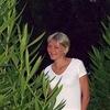 Natalya, 38, Karhumäki