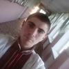 Миколайчук, 20, г.Львов