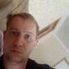 Александр, 31, г.Могоча
