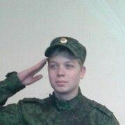 Дмитрий, 19, г.Казачинское (Иркутская обл.)