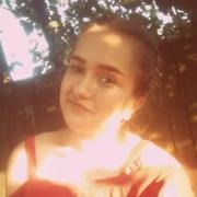Ната, 18, г.Кривой Рог