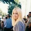 Катерина, 26, г.Смоленск