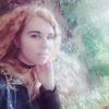 Ksyusha Belaya, 19, San Francisco