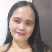 sar 41 Манила