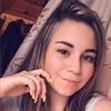 Диана, 17, г.Вилючинск