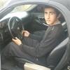 Сергей, 23, г.Снежное