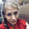 Ксения, 23, г.Иваново