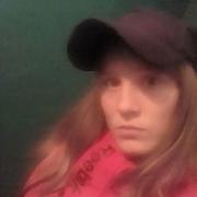 Елена, 20, г.Улан-Удэ