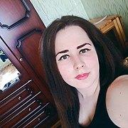 Ирина Ленс, 24, г.Ломоносов