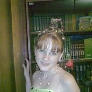 Татьяна, 29 лет, Козерог