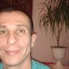 Тарас, 39, Львів