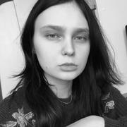 Мария, 30, г.Иваново