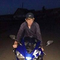Алексей, 22 года, Стрелец, Томск