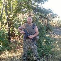Михаил, 35 лет, Рыбы, Чернигов