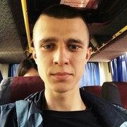 Dima, 23 года, Водолей
