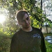 Павел, 19, г.Дубна