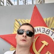Сергей 76 Новороссийск