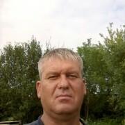Александр 46 Магнитогорск