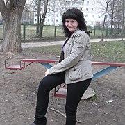 Анна, 30, г.Десногорск