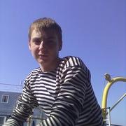 Александр 30 Рязань