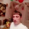 Арам, 30, г.Санкт-Петербург