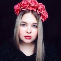 Юлия Простая, 21 год, Скорпион, Москва