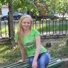 olesa, 31, г.Алексеевка
