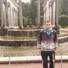 Игорь, 30, Рубіжне
