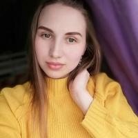 Вера, 28 лет, Козерог, Архангельск