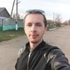 Руслан, 22, г.Фрунзовка