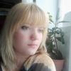 Галина, 33, г.Брянка