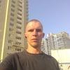 Руслан, 34, г.Новгород Северский