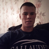 aleksandr, 22, Temirtau