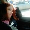 Мария, 34, г.Владивосток