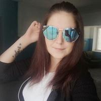 Наталья, 25 лет, Телец, Костанай