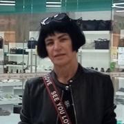 МАРИНА 48 Находка (Приморский край)