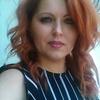 Алина, 28, г.Кривой Рог