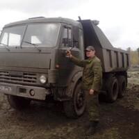 Руслан, 55 лет, Овен, Кемерово